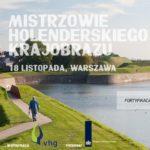 najpopularniejszego w Polsce programu dla architektów krajobrazu Gardenphilia DESIGNER