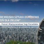 Gardenphilia.com Oficjalnym Partnerem XI Seminarium Miejska Sztuka Ogrodowa